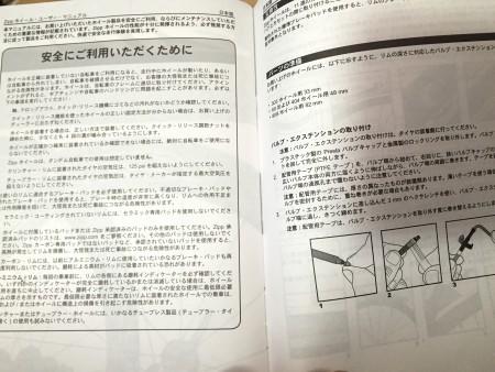 決戦用レンタルホイール RIDE-FORWARD ZIPP303