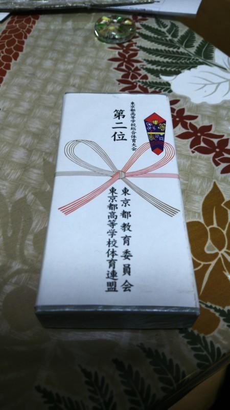 決戦用レンタルホイール専門店RIDE-FORWARD レースブログ 高校総体ロードレース
